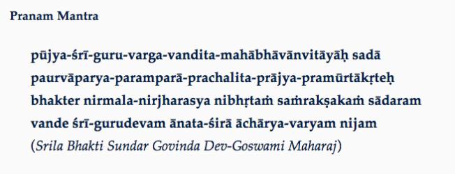 Pranam Acharya