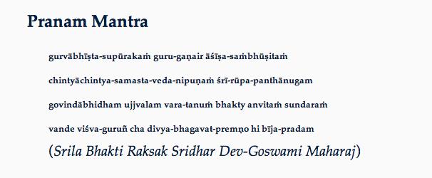 Pranam Govinda